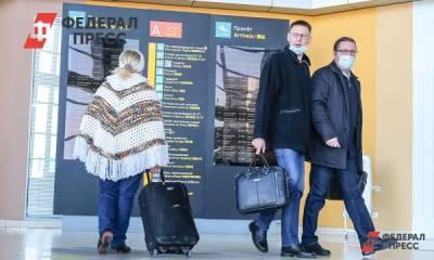 Как введение коронавирусных ограничений в СЗФО повлияет на туристов