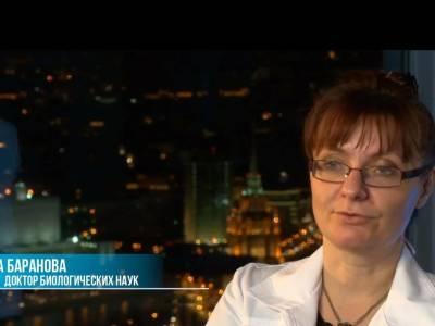 Эксперт назвала причины низкого коллективного иммунитета к COVID-19 в России