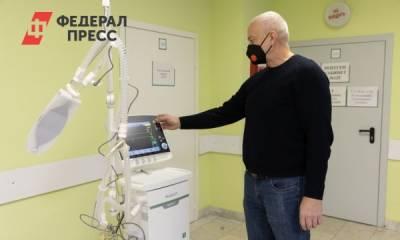 Свердловским борцам с коронавирусом подарили приборы за 60 миллионов