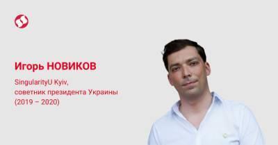 64 936 жизней украинцев – это цена, которую мы заплатили за ошибки в борьбе с COVID-19