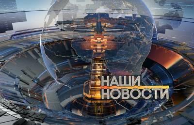 Россию захлестнула волна мошенников, продающих поддельные сертификаты вакцинации