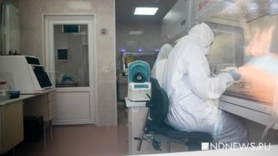 Новый рекорд: в Свердловской области 674 заболевших