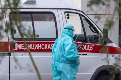 В России зарегистрировали новый антирекорд по смертности от COVID-19 за сутки – 1 123
