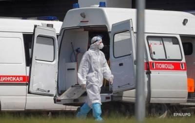 В России зафиксирован новый рекорд смертей от коронавируса