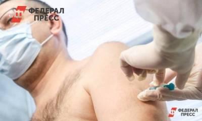 Тюменские пункты вакцинации от COVID-19 продолжат работу в локдаун