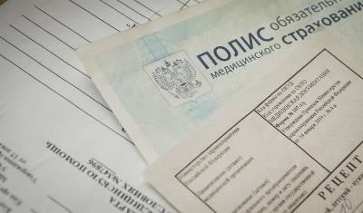 Житель Башкирии, имевший контакт с больным COVID-19, может рассчитывать на больничный