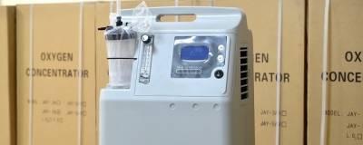 Новосибирская область получила 1000 кислородных концентраторов