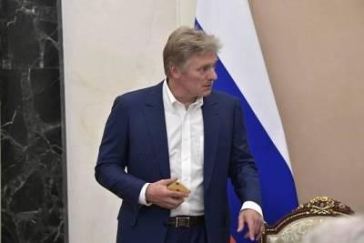 В Кремле выступили против ограничения перемещений между регионами из-за COVID-19