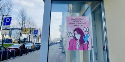 В Москве ответили на главные вопросы о нерабочих днях