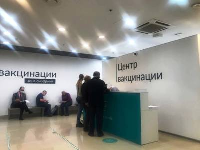 Инфекционист оценил ситуацию с вакцинацией в РФ: Антипрививочников очень мало, есть сомневающиеся