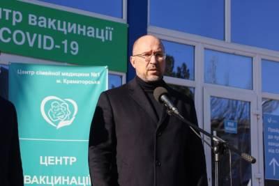 Когда в Украине начнут отменять карантин: Шмыгаль озвучил условие