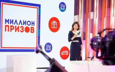 В Москве прошел розыгрыш квартир среди вакцинированных горожан