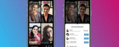 Instagram добавил новую функцию: как запустить обновление