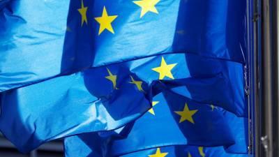 Евросоюз озвучил планы преобразования на Донбассе