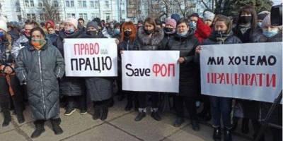«Бизнес должен работать». Несколько сотен предпринимателей пришли на митинг под Житомирскую ОГА — фото