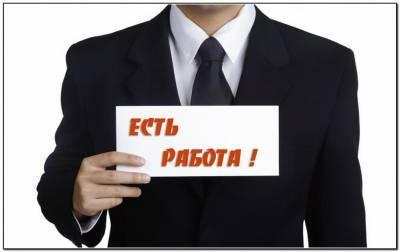 Рабочие нужнее всего. Для жителей Ульяновской области создано 15 569 вакансий