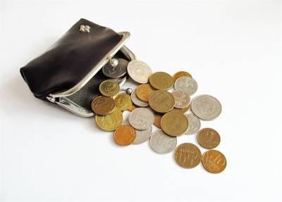 Металлические монеты выходят из оборота: их себестоимость выше номинала