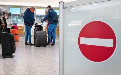 Россия может ограничить авиасообщение с Турцией в понедельник