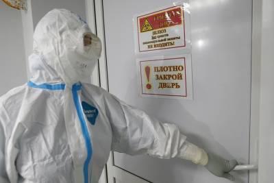 На Кубани – 101 новый случай заболевания коронавирусом