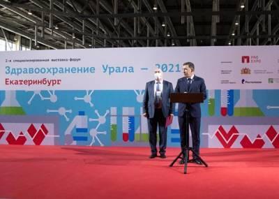 """Форум """"Здравоохранение Урала-2021"""": губернатор Евгений Куйвашев оценил новые медицинские технологии"""