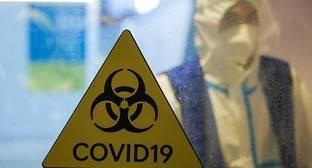 Британский штамм коронавируса выявлен у девяти жителей Ростовской области