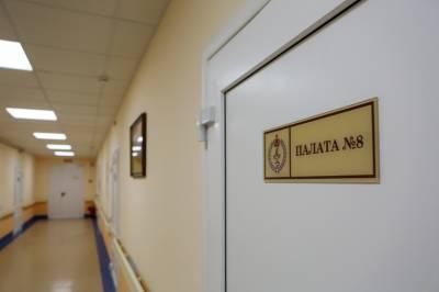Число госпитализаций с COVID-19 в Петербурге достигло минимума