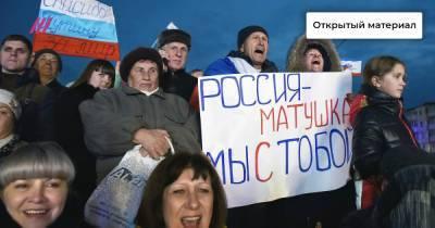 «Верните мой 2014-й». Война на Донбассе, рост цен и отпуск дома — кажется, все это мы уже проходили 7 лет назад