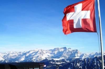 Швейцария со следующей недели ослабит карантин
