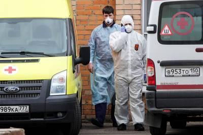 Коронавирусом в России заболели еще 8944 человека
