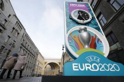 «Подорожники» с новым дизайном выпустят к Евро-2020