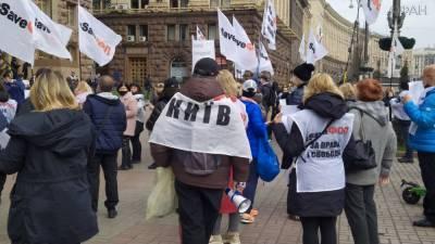 Толпа украинских предпринимателей попыталась взять штурмом мэрию Киева