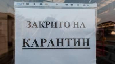 В «красной» зоне снова половина регионов Украины