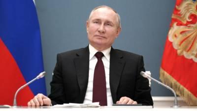 Путин назвал главную национальную цель России