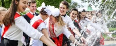 В Нижегородской области Роспотребнадзор разрешил проведение выпускных