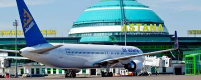Казахстан рассматривает возможность сокращения авиарейсов в Турцию