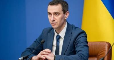 """Ляшко анонсировал выход еще одной области из """"красной"""" зоны"""