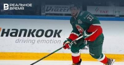 Яруллин: «Серия с «Авангардом» была одной из лучших в истории КХЛ»