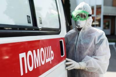 Врач рассказал о «хроническом» COVID-19 у россиянки с 18 мутациями вируса