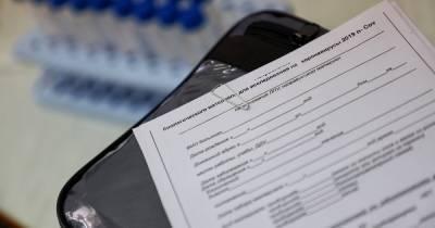 Калининградцев, которые не сдали тест на COVID-19 после возвращения из-за границы, оштрафовали на 1,6 млн рублей