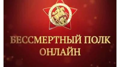 """Ильдар Гилязов призвал выборжан принять участие в акции """"Бессмертный полк"""""""
