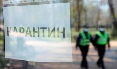 В Украине сразу три области вышли из «красной» зоны