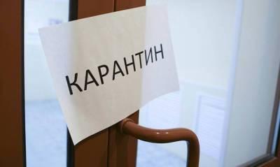 Запорожская и Полтавская области с 7 мая переходят сразу в «желтую» зону