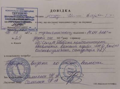 В киевской больнице подделывают справки о COVID-19, чтобы быстрее выписать пациента: детали скандала