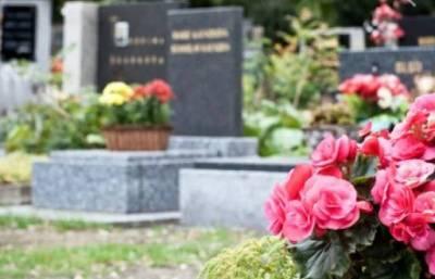 Енергодарці зможуть відвідувати кладовища на Поминальні дні