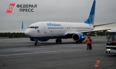 Жителям трех российских городов открыли прямые рейсы на Кипр