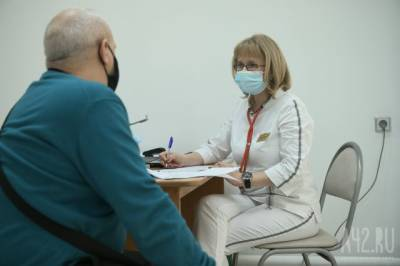 В Кузбассе заболеваемость COVID-19 снизилась за неделю на 3,7%