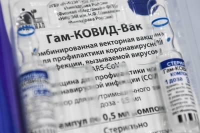 «Спутник V» белорусского производства прошёл контроль качества в России