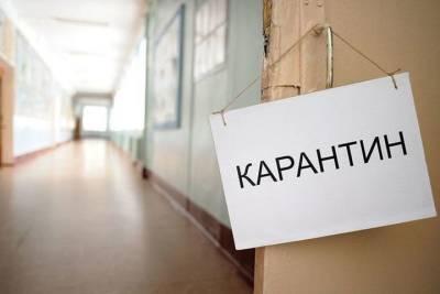 В Дагестанском селе объявлен карантин из-за коронавируса