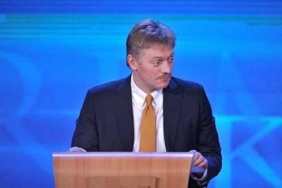 В Кремле исключили обязательную вакцинацию от COVID-19 в России