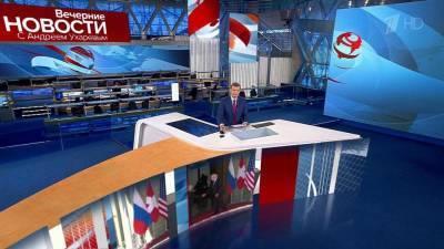 Выпуск новостей в 18:00 от 01.06.2021